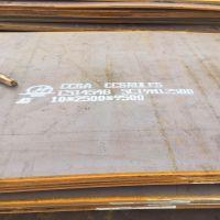 无锡标之龙现货供应普通船板CCSACCSBCCSD可零割销售