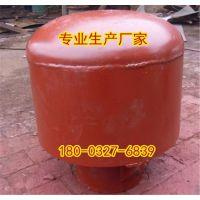 厂家直销Z-300 H=1620碳钢材质防腐通气帽结实耐用【润宏】