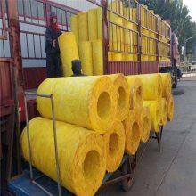 真正厂家河北玻璃棉卷毡 吸音玻璃棉管生产厂家