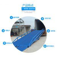 钦州大吨位仓储装卸货移动式登车桥 手动液压登车桥 15吨货车装卸货平台 航天升降机定制