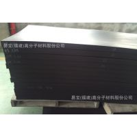 厂家直供易宝黑色闭孔EPDM YB6015