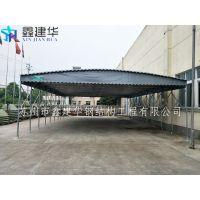 上海鑫建华仓储帆布帐篷/浦东区定制轮式推拉蓬、移动式雨棚布_价格优惠