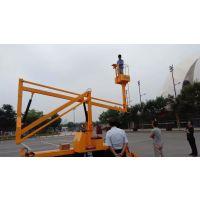 江苏设施维护交通维修专用 pt游戏平台定制自行折臂式升降平台高空作業移動式車