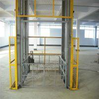 郑州升降机厂家 链条式升降货梯 固定式液压升降台
