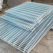 热镀锌钢格板 会展中心吊顶板 碳钢网格板