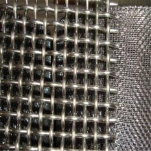 轧花网生产厂家 矿用轧花网 矿筛网规格