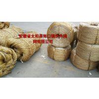 董明常年供应废纸片打包绳黄金绳电化铝绳捆绑绳