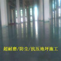 禅城区祖庙、石湾停车场耐磨地坪+张槎、南庄金刚砂硬化地坪 铭海