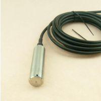 斐利特投入式液位变送器静压式消防液位水位深度传感器数显