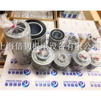 P-351,352-06,08-60W 滤芯过滤器 TAISEI大生工业一级总代理