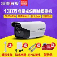 大连地区安装监控视频摄像头可手机观看实时回放
