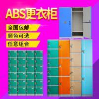 渝威杰健身房浴室储物柜全塑更衣柜ABS塑料更衣柜防水防潮重庆厂家直销