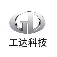 济南工达捷能科技发展有限公司