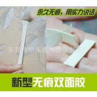 长期销售 定制各种规格 可移双面胶贴 环保可移无痕胶