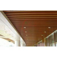 厂家技术生产商场装修装饰吊顶(墙面)防火弧形木纹铝方通