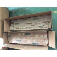PU聚氨酯文化石 人造文化石 阁瑞石 保温隔热墙面装饰材料生产厂家