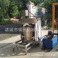 水果饮料收汁压榨机  大型不锈钢压榨机  酵素液压收汁机