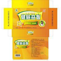 深圳零食包装盒印刷,坚果瓜子糖果零食彩盒定做,瓦楞彩盒定制