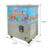 冰人多功能冰棍机小型商用水果牛奶冰棒机冰棍机 雪糕机冰糕机雪条机w