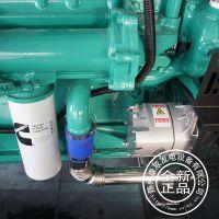 300kw康明斯發電機NTA855-G4全自動低油耗重慶康明斯發電機