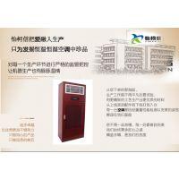 湖北高温加湿器-武汉高温高湿恒温恒湿机怎么选?
