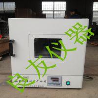 供应101-0AS电热鼓风干燥箱 高温恒温箱 高温干燥箱