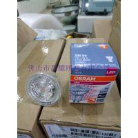 欧司朗GU10 LED调光灯杯5W
