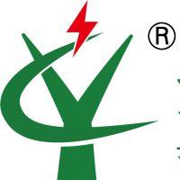 保定市源创电力设备制造有限公司
