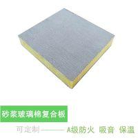 增水型玻璃纤维水泥复合保温板 盈辉机制砂浆复合板