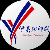 苏州市伊芙琳印刷科技有限公司