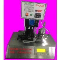 厂家直销CD-BDJHT01静音端子机 多芯线护套线剥皮端子机 圆形护套线端子机