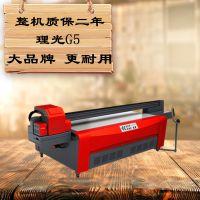 竹木纤维吊顶打印机哪里有卖