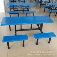 員工學校食堂連體餐桌 戶外玻璃鋼餐桌  食堂彩色餐桌椅