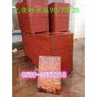 生产空心砖托板竹胶板厂家价格