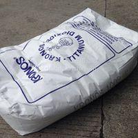 康诺斯钛白粉KRONOS2450-用于塑料薄膜和注塑制品