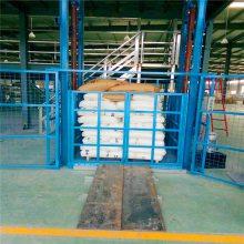 南京楼层间货物升降机定做/南京电动液压升降货梯坦诺厂家