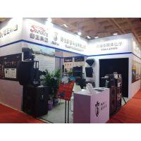 2017北京国际广播电影电视展览会(简称BIRTV)
