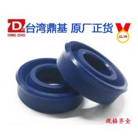 DH防尘密封件 台湾鼎基 DH型防尘密封圈