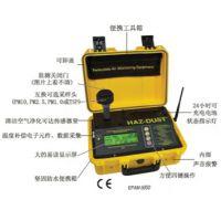 美国SKC/WD76-HAZ-DUST EPAM-5000可吸入颗粒物浓度测定仪