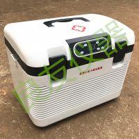 厂家直销SJW-I便携式血小板保存箱 手提式血小板运输箱医用