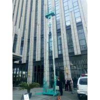 临沧定制8米铝合金升降机 四轮移动式升降台 电动液压货梯