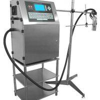 厂家直销小型全自动油墨打码机打生产日期批号有效期三行喷码机 科博机械