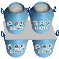 浙江湖州金源抛光液生产厂家,湖州研磨液行情,抛光药水哪家好