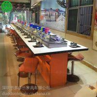 深圳多多乐厂家定做旋转小火锅设备 回转自助小火锅设备 售后安装