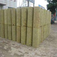 桓台县长期销售九纵岩棉管 硬度高
