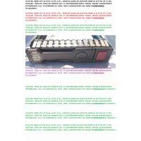 816909-B21 816961-004 816876-004 BJWY服务器固态硬盘