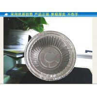 湖北伟箔供应一次性外卖打包铝箔碗带盖煲仔饭机专用加强碗WB180