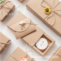 袜子 丝巾一体盒长方形复古牛皮纸盒 抽屉盒 方形伴手礼盒生日闺蜜DIY通用包装