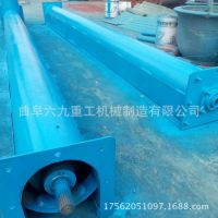 六九重工机械刮板输送机厂家直销 耐高温刮板优质耐用矿用输送机