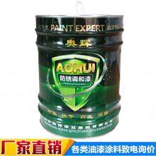 铁岭水性金属防锈漆厂家推荐品牌